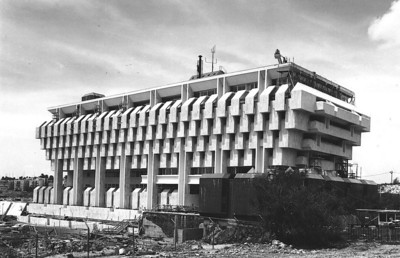 Israel Central Bank, Jerusalem - 1965