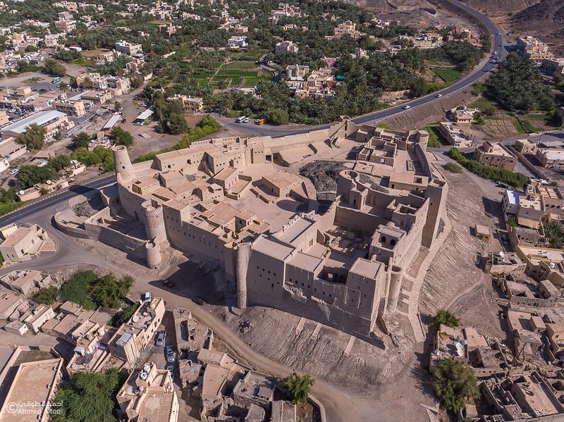 DJI_0035- Bahla- Oman.jpg