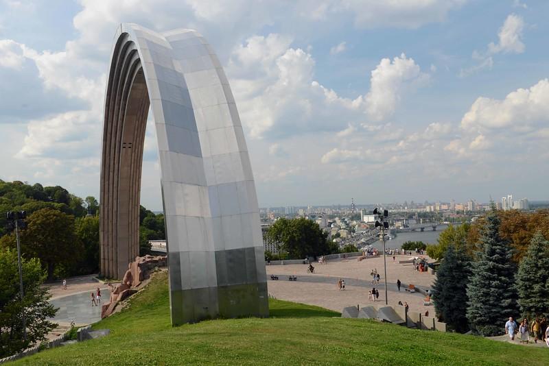 Friendship of Nations arch, from 1982, Soviet era, Kyiv, Ukraine.
