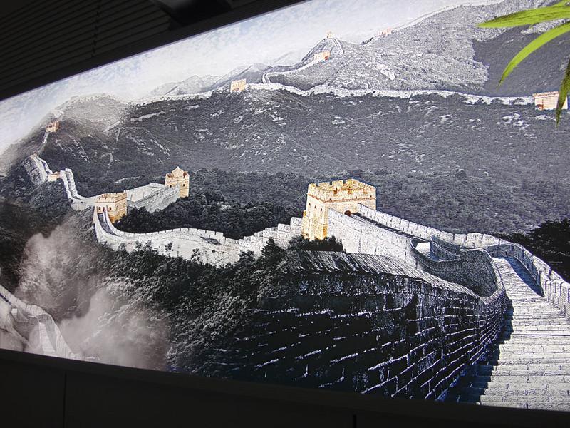 Great Wall.JPG
