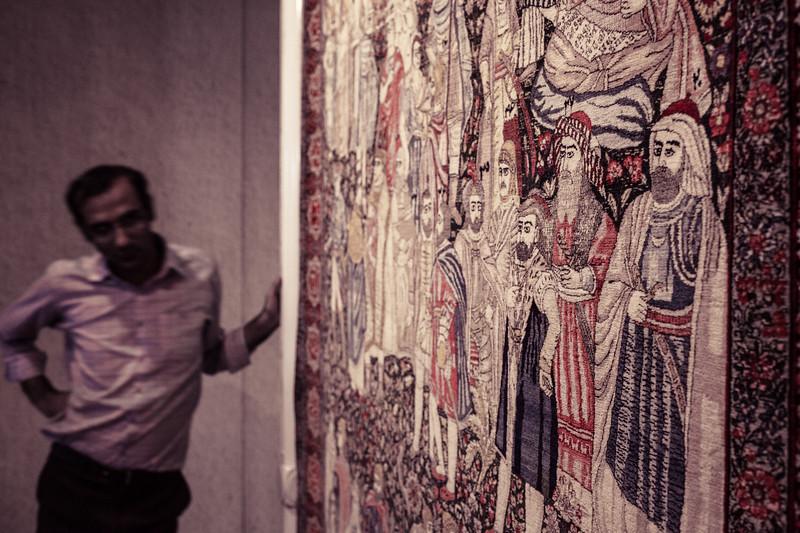 Carpet museum (Tehran, Iran)