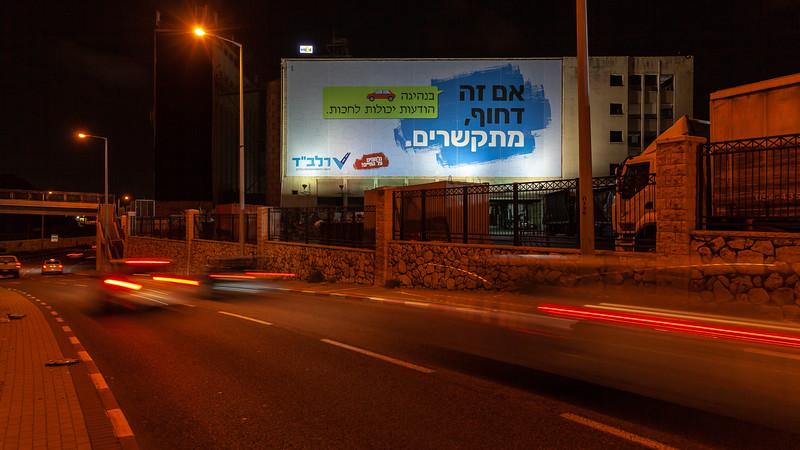 11-04-18 Huge RALBAD Haifa Big (58 of 106).jpg