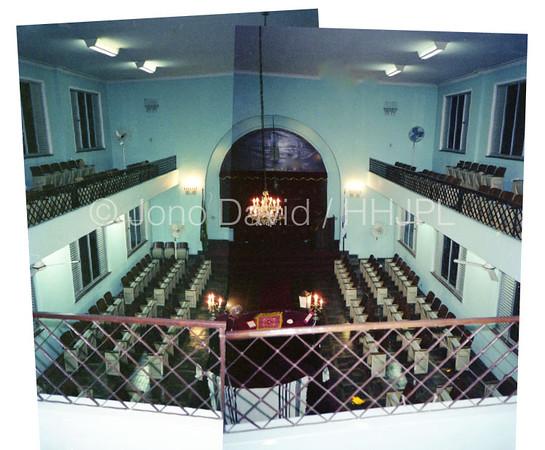 BRAZIL, Manaus. Beth Yaacov-Rebi Meyr Synagogue (630 Rua Leonardo Malcher). (1988)