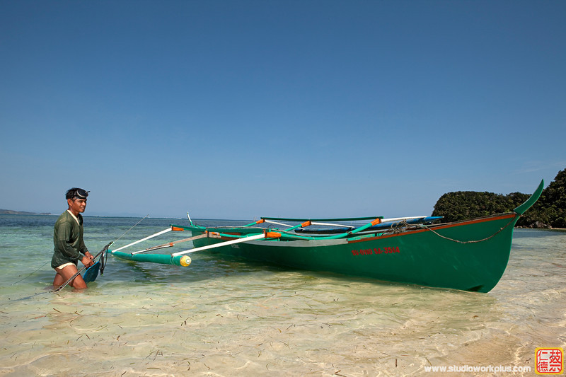 Fishing is more Fun in the Philippines