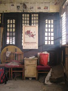 【winter】 Lingshui village visit