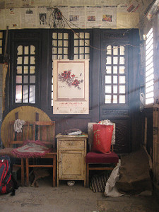 Lingshui Village to Jieshi Village Hike