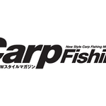 Carp-Fishing-240x160.png