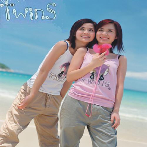 Twins First Album
