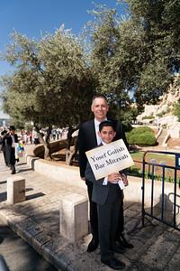 Bar Mitzvah Day - Event Photos