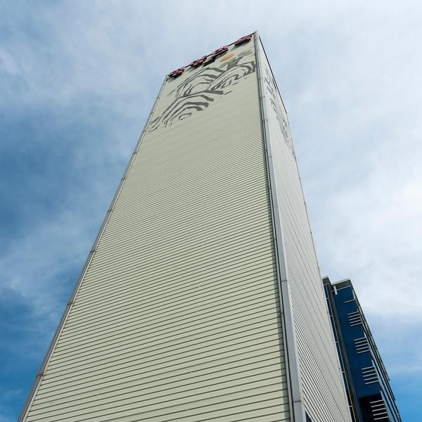 Low angle view of skyscraper, Seoul, South Korea