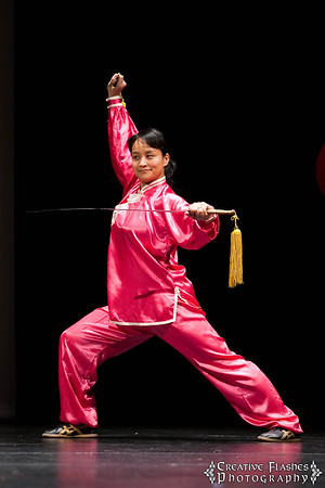 Tianyuan Li Northwest Martial Arts Academy
