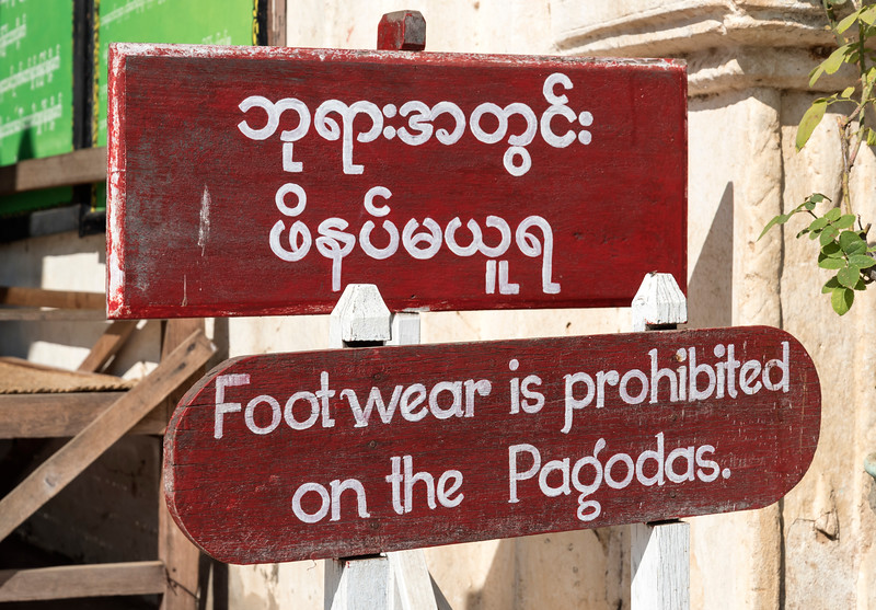 Footwear Prohibited sign, Bagan