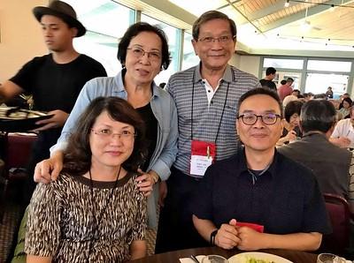 2017 TPC Retreat