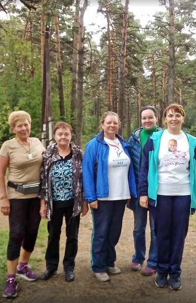 ODBS Kemerovo.jpg