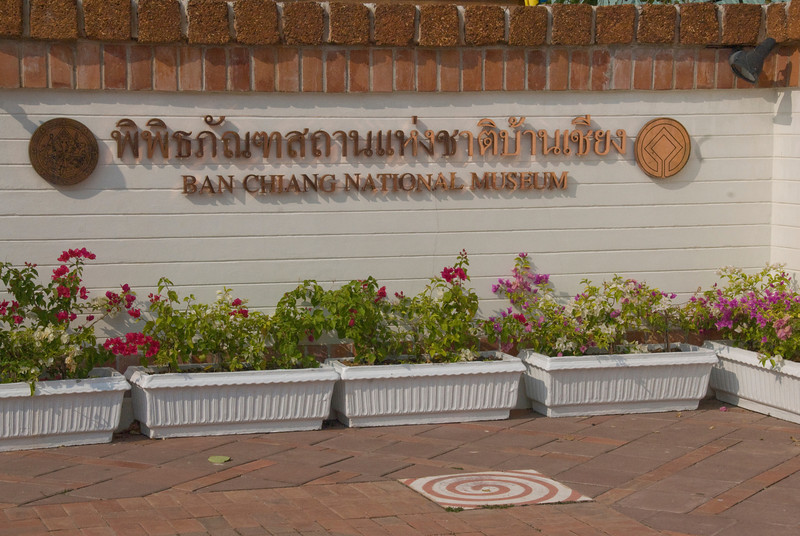 Close-up shot of the Ban Chiang National Museum sign - Ban Chiang, Thailand