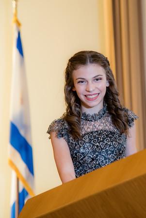 Alexa Beegun Bat Mitzvah