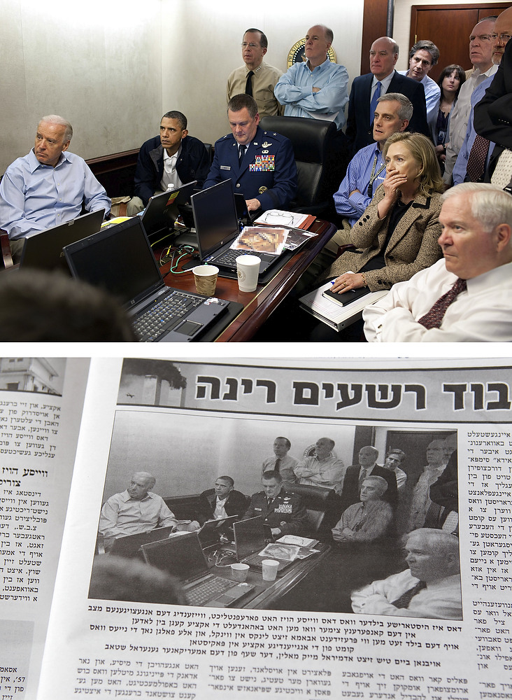 """. A photograph of President Barack Obama and his staff watching the operation that killed Osama bin Laden that was digitally altered to remove Secretary of State Hillary Clinton and Counterterrorism Director Audrey Tomason is shown in last week\'s edition of the Brooklyn weekly Di Tzeitung, Monday May 9, 2011. The Orthodox Jewish newspaper has apologized for digitally altering the photo, saying that its photo editor had not read the \""""fine print\"""" accompanying the White House photo that forbade any changes. (AP Photo/Seth Wenig)"""
