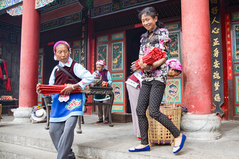 Ceremony at Temple in Dali, Yunnan, China-9844.jpg