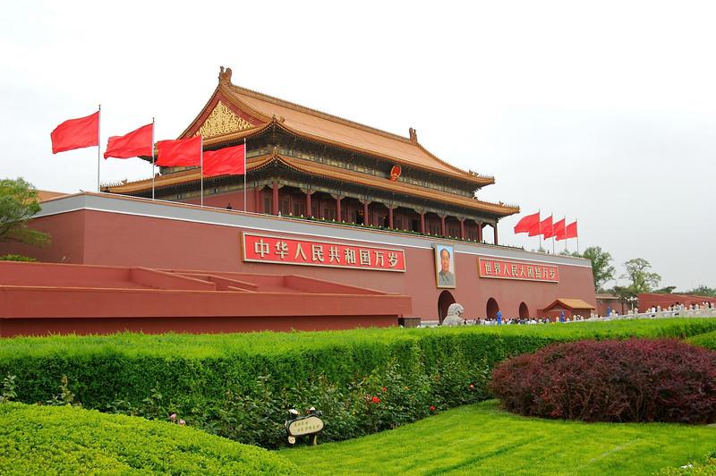 Beijing  28.jpg