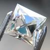 1.38ct French Cut Diamond GIA J VVS1 6