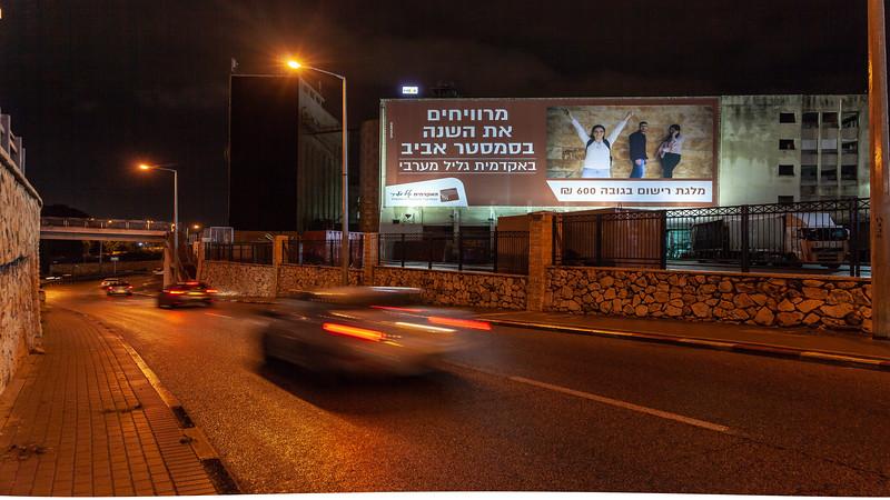 01-20-20-Huge-GalilMaaravi-Haifa-Big (30 of 42).jpg