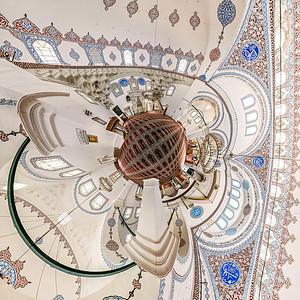 Atik Ali Pasha Mosque