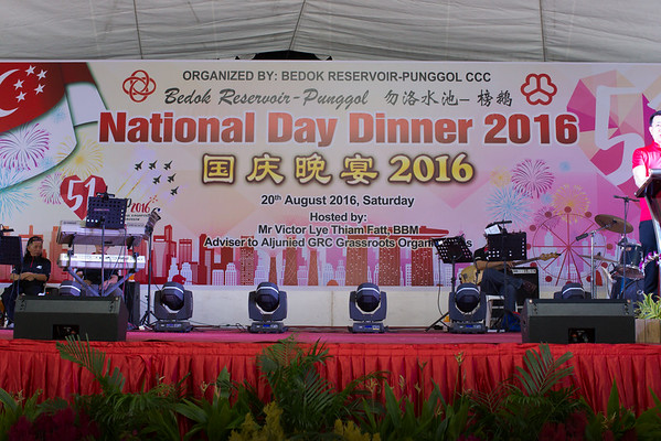 082016  BRP National Day Dinner 2016 ( Part 2 )