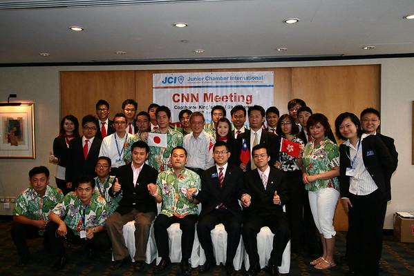 20100605 - 新加坡亞太大會Day3