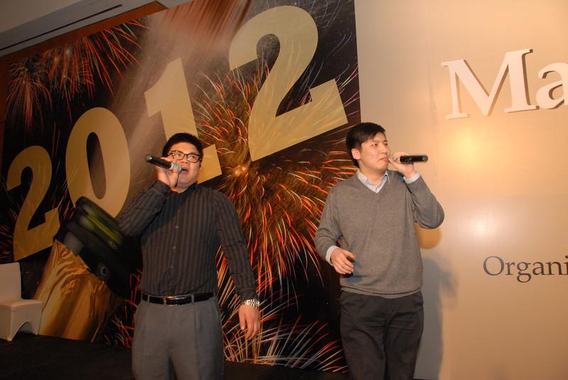 [20120107] MAYCHAM China 2012 Annual Dinner (96).JPG