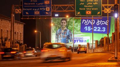 03-08-20-Huge-Gordon-Haifa-Big