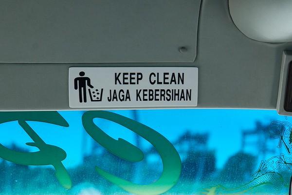 Malaysia - Kuching - March 2015