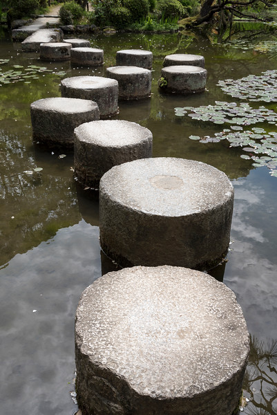 Stepping Stones at Heian Shrine, Kyoto