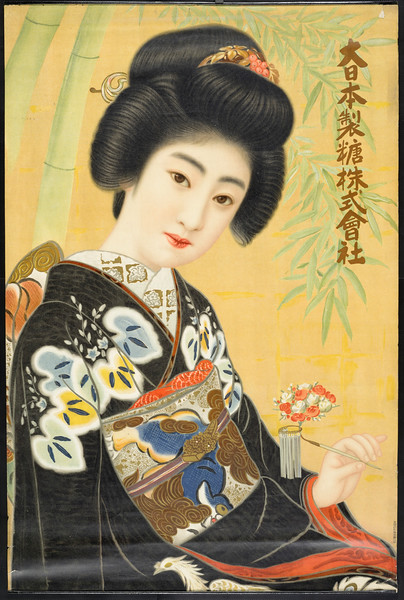 Dai Nippon Seitō Kabushiki Kaisha [Woman in black kimono with an ornamental hairpin]