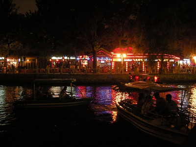 Qianhai Park