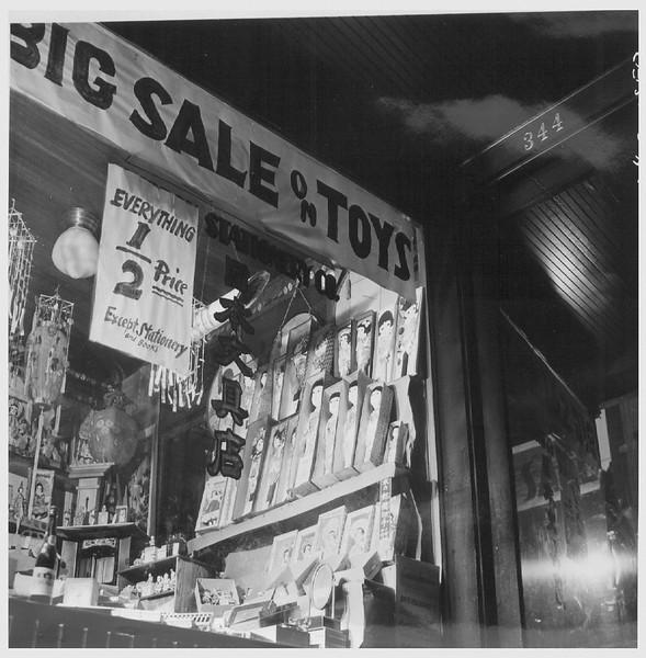 ToysAtHalfPriceBeforeEvacuation-1942-04-11.jpg