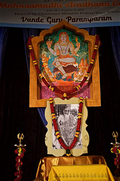 CM Mahasamadhi 2016