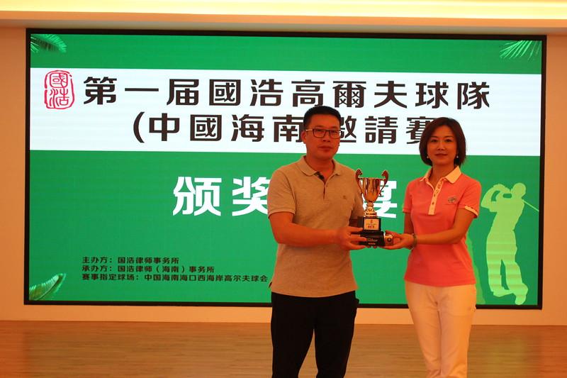 [20191223] 第一届国浩高尔夫球队(海南)邀请赛 (242).JPG