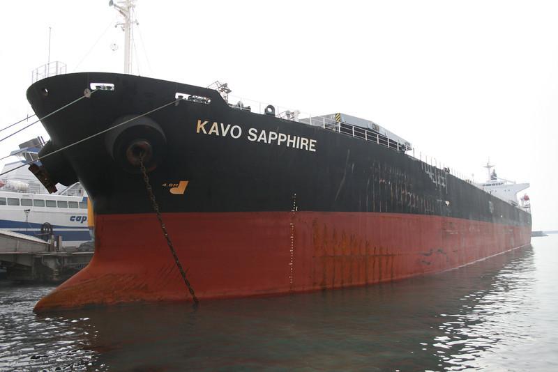 2008 - M/S KAVO SAPPHIRE in Napoli.