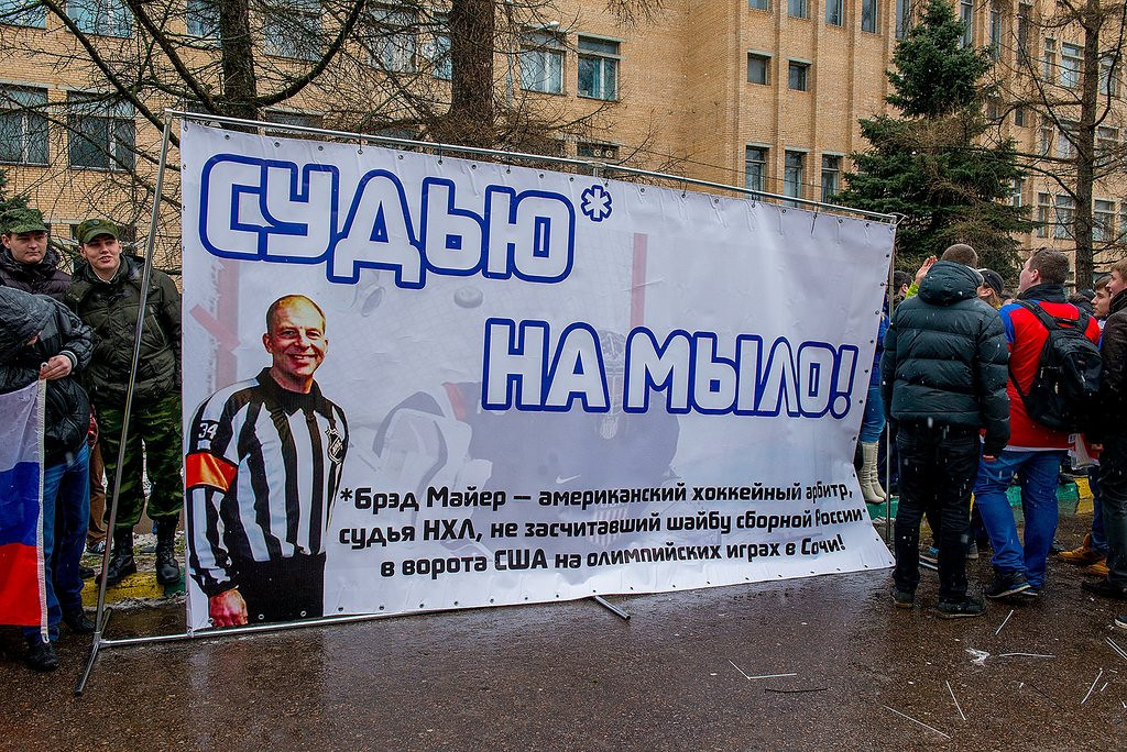 """. <p>10. (tie) U.S.-RUSSIA HOCKEY <p>In Soviet Russia, they WOULD �make soap out of the ref.� (1) <p><b><a href=\' http://www.twincities.com/sports/ci_25163167/olympics-russian-demonstrators-decry-disallowed-goal\' target=\""""_blank\""""> HUH?</a></b> <p>    (AP Photo/Voroshirin Dmitriy, Young Guards)"""