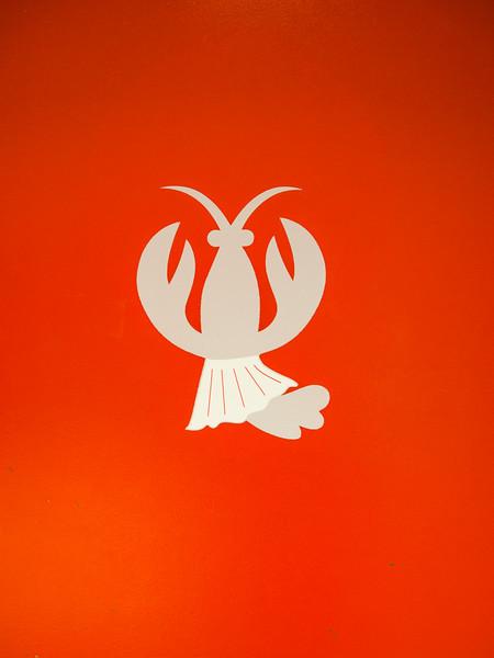 prince edward island Daves lobster bathroom.jpg