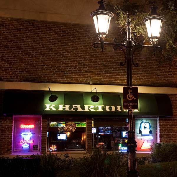 Khartoum in Campbell at night