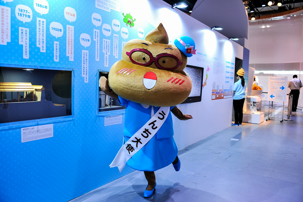". TOKYO, JAPAN - JULY 01:  A mascot is seen during the ""Toilet!? Human Waste and Earth\'s Future\"" exhibition at The National Museum of Emerging Science and Innovation - Miraikan on July 1, 2014 in Tokyo, Japan. The exhibition focuses on how the toilet has changed our daily lives and discovers what the most environment-friendly and ideal toilet is.  (Photo by Keith Tsuji/Getty Images)"