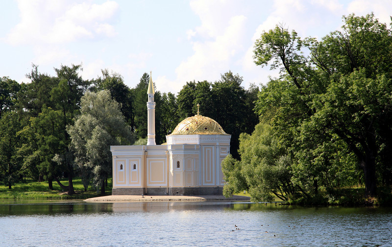 Catherine Palace Park -The Turkish Bath on the Great Pond within Catherine Park.