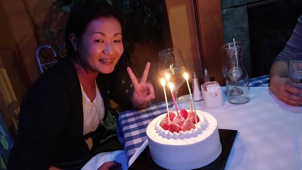 Yukari's 40th Birthday
