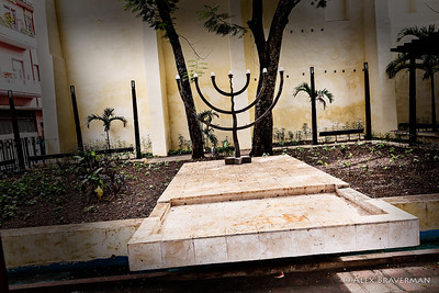 Avdath Israel