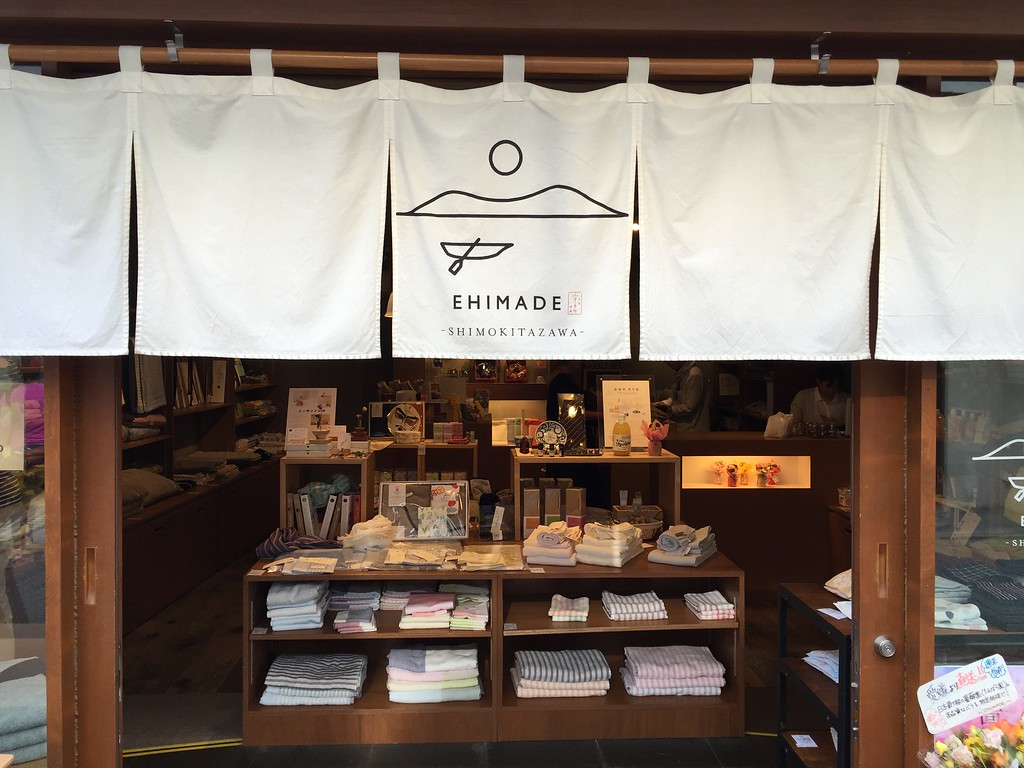 Ehimade towel shop
