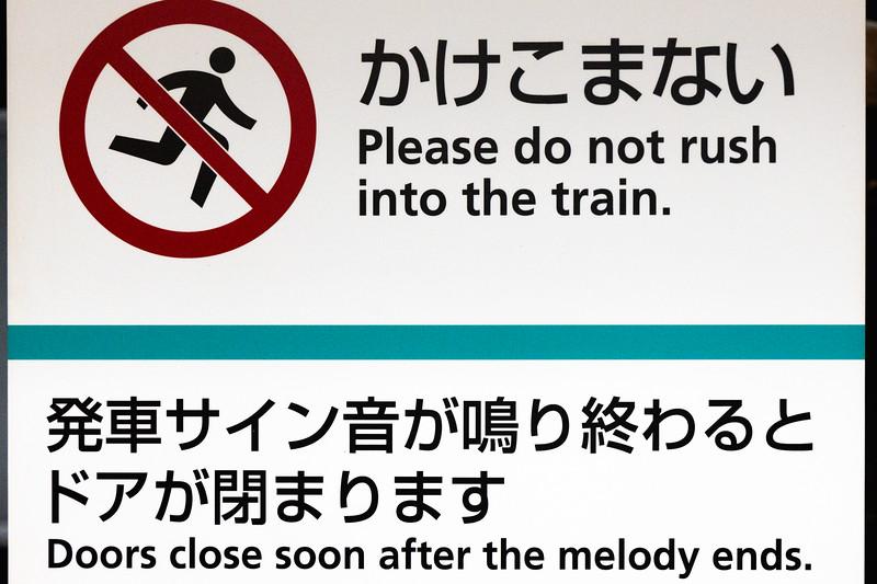 Tokyo12262018_559.jpg