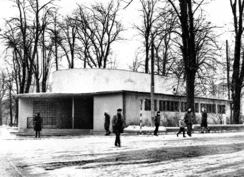 Umjetnički paviljon, 1975. godine pred rušenje