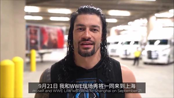 Roman Reigns - Screencaps Videomessage for LPL
