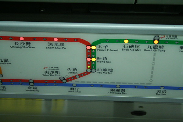 MTR - 4 March 2007